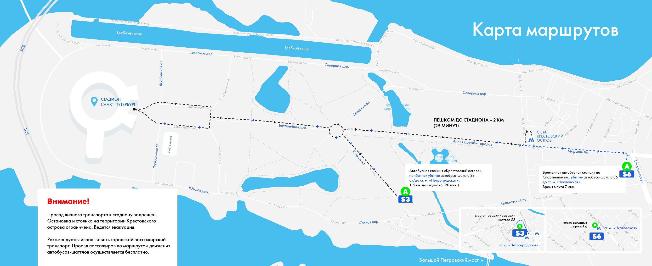 Схема проезда к новому стадиону Зенита