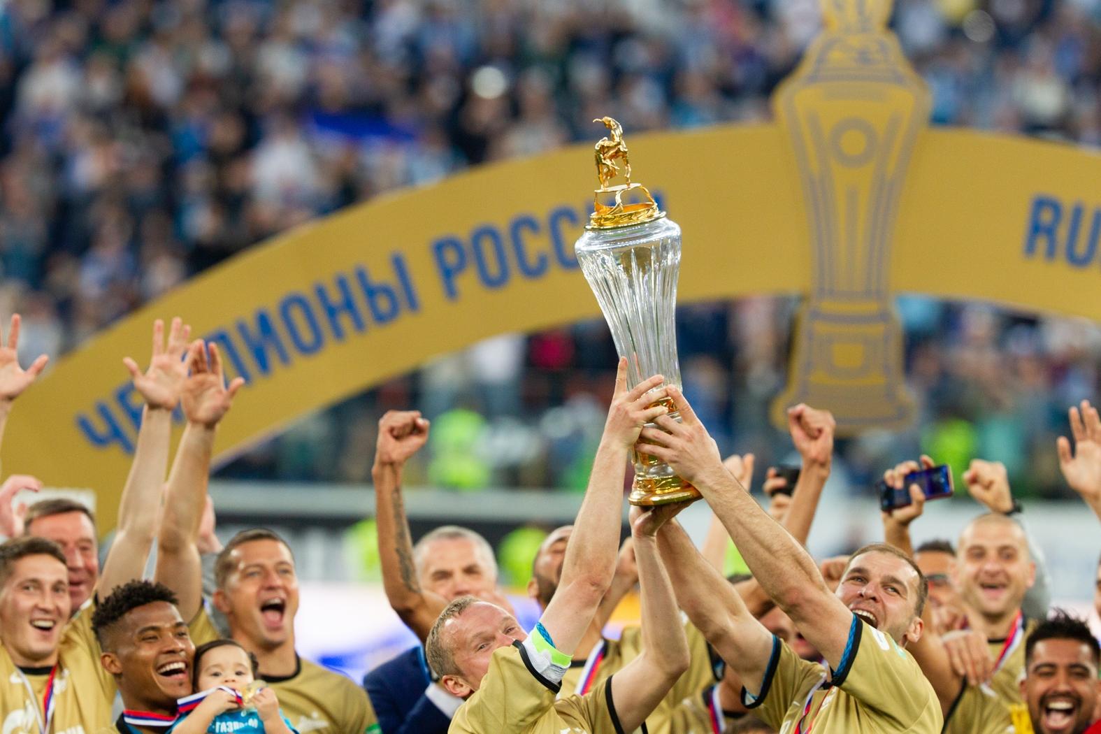 Поздравление по футболу чемпионами мира