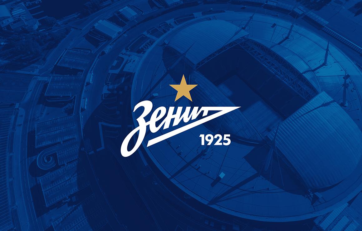 «Зенит» занял 33-е место в рейтинге самых ценных футбольных брендов планеты