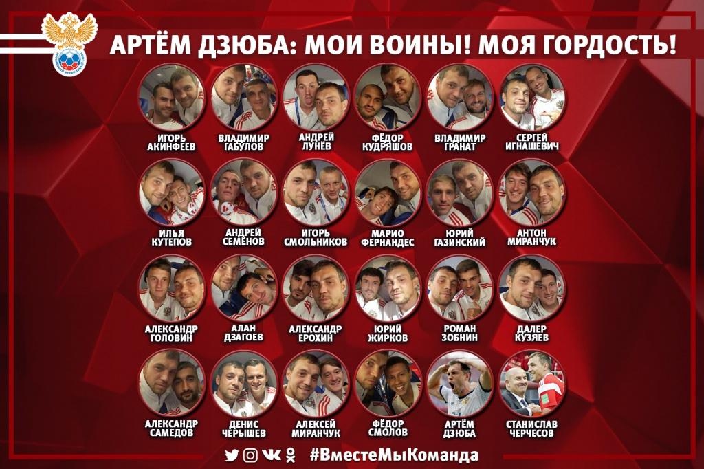 Чемпионат Мира по футболу 2018 - Страница 24 284f5c3758ffd133ed415e53543721a0